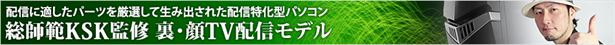 bn_model_KSK2_R
