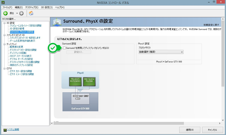 screenshot.2_111814_092750_PM