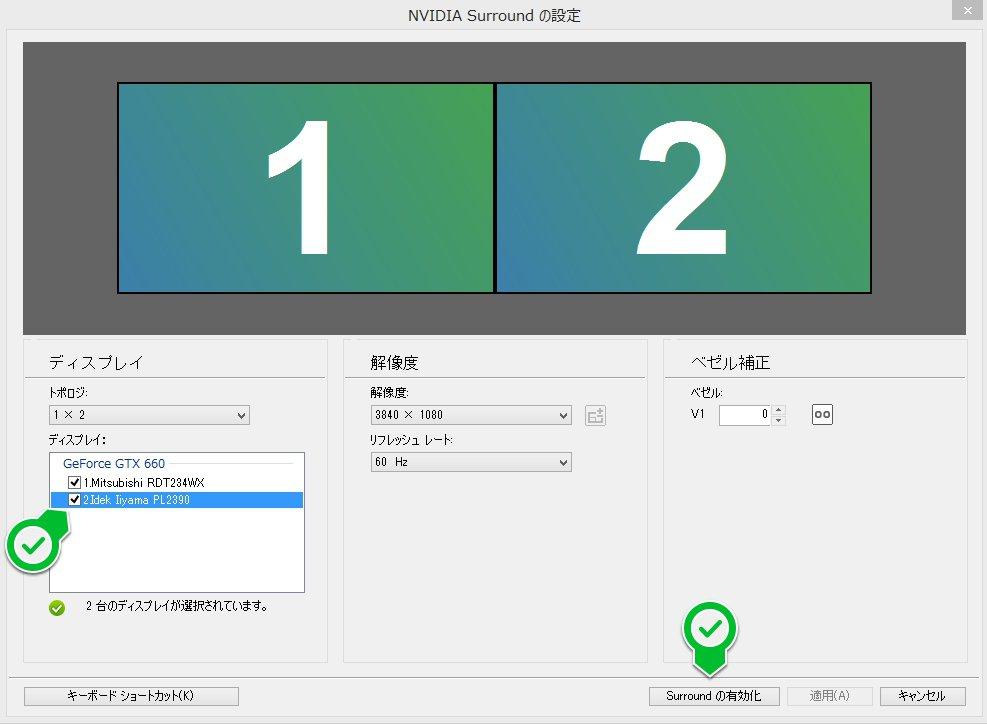 screenshot.3_111814_093207_PM