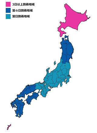 0516bto_japan