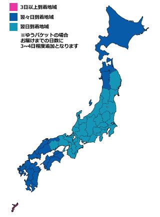 parts_japan_yuubin