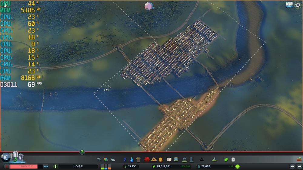 Cities: Skylinesのfps計測:遠