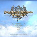 『ドラゴンズドグマ オンライン』を快適にプレイする為の推奨スペック