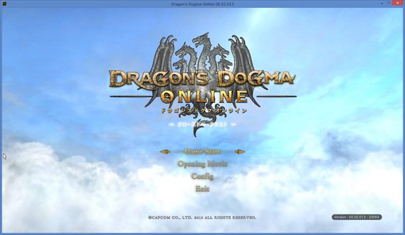 SnapCrab_Dragon's Dogma Online 0002013_2015-8-7_13-42-12_No-00_R