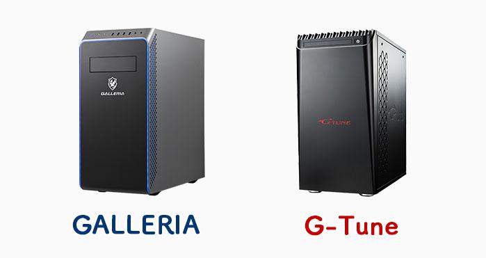 GALLERIA-g-tune