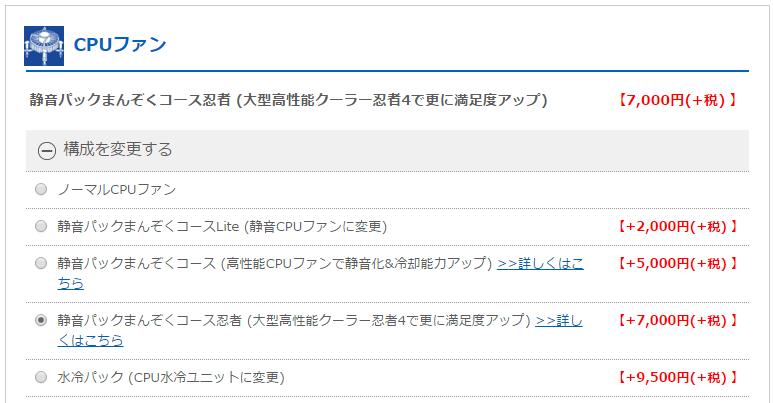 SnapCrab_NoName_2015-11-24_13-32-34_No-00