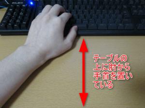 2015-12-26_18h41_32