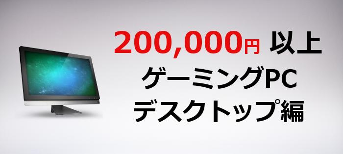 200000i