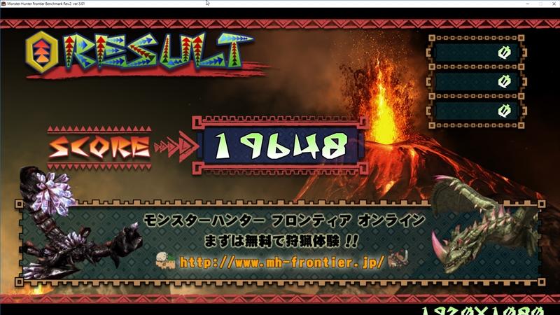 SnapCrab_Monster Hunter Frontier Benchmark Rev2  ver 301_2016-6-12_13-54-38_No-00_R