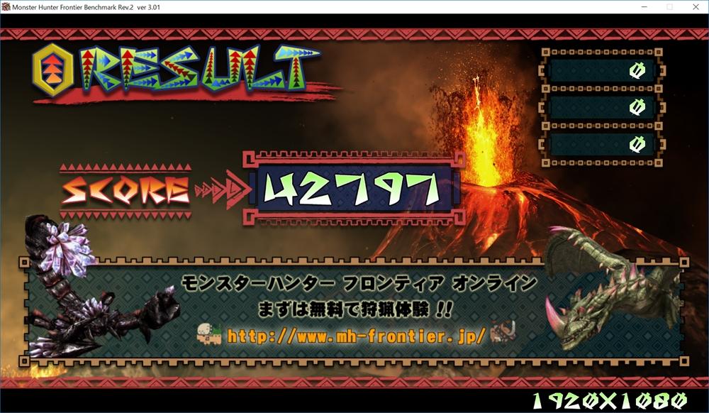 SnapCrab_Monster Hunter Frontier Benchmark Rev2  ver 301_2016-8-24_16-25-6_No-00_R