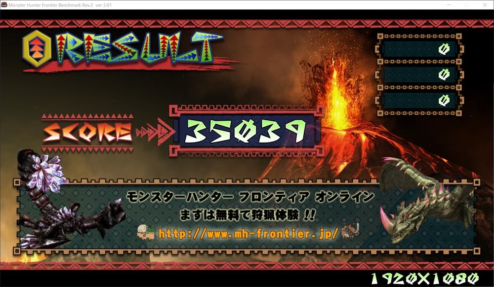 2016-09-07_21h38_35_r