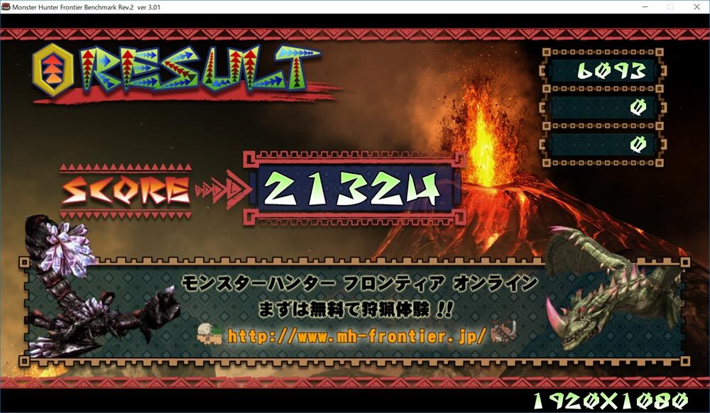 2016-10-26_15h50_16_r