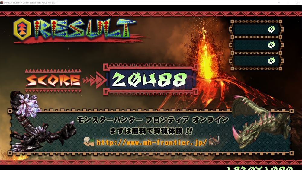 2016-11-18_11h34_15_r