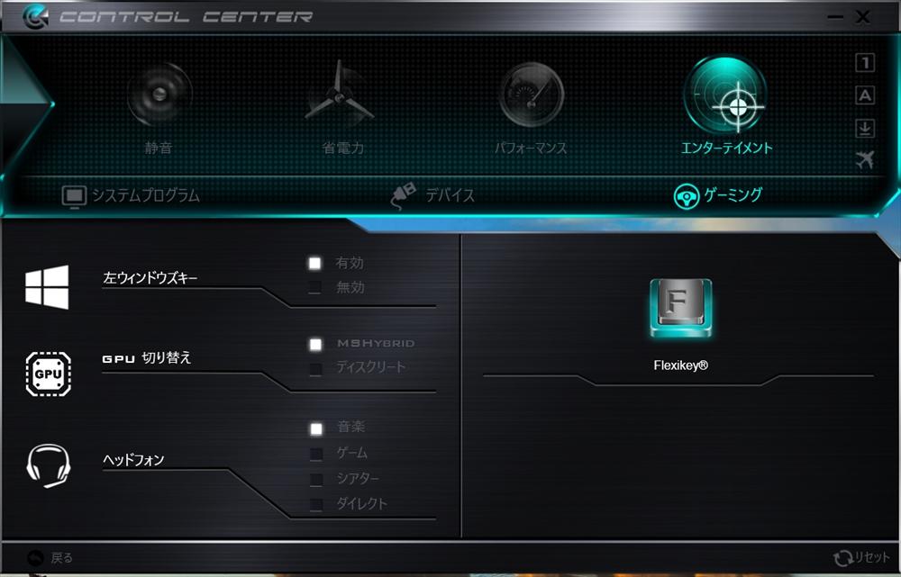 2016-11-19_13h58_35_r