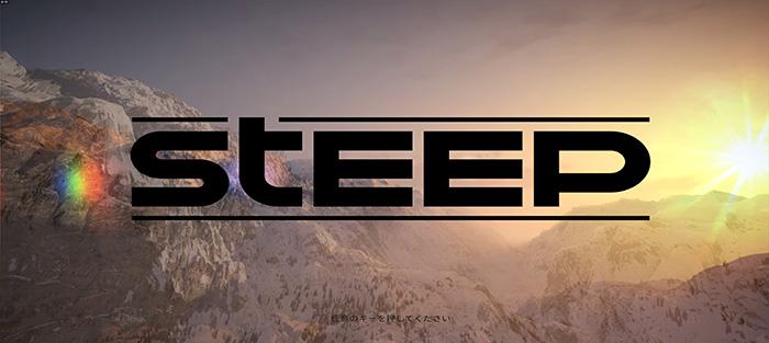 STEEPの推奨スペックとベンチマークとおすすめのゲーミングPC