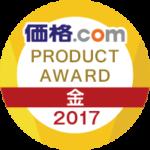 【G-Tune】価格.comプロダクトアワード2017金賞受賞モデルの実機&性能レビュー