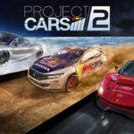 Project CARS 2の推奨スペックとおすすめのゲーミングPC
