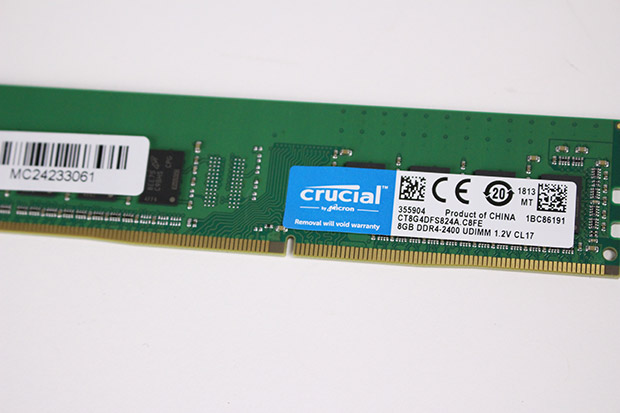 NEXTGEAR i680PA1-SMMのメモリ