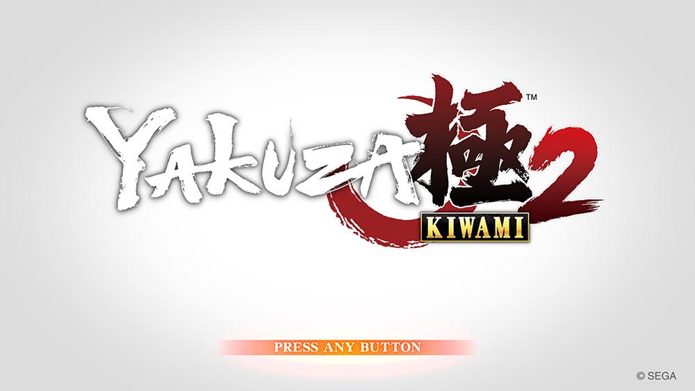 龍が如く 極2の推奨スペックとおすすめのゲーミングPC(Yakuza Kiwami 2)