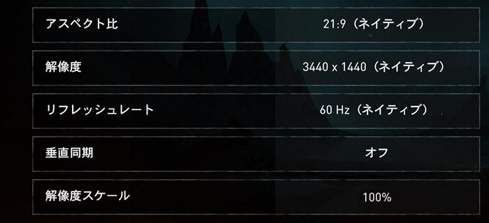 3440×1440