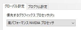 高パフォーマンス NVIDIA プロセッサ