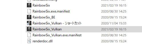 ファイルの中にある「RainbowSix_Vulkan」をクリック
