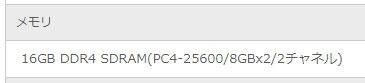 PC4-25600